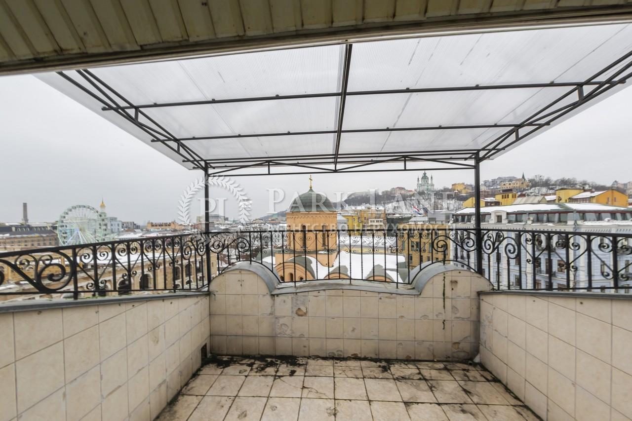 Квартира ул. Константиновская, 1, Киев, I-32483 - Фото 42