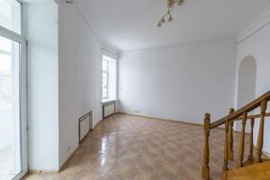 Квартира I-32483, Константиновская, 1, Киев - Фото 23