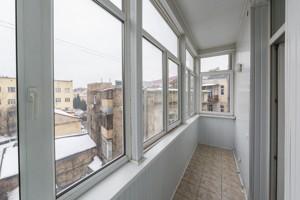 Квартира I-32483, Константиновская, 1, Киев - Фото 41