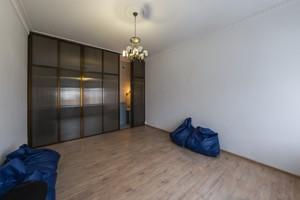 Квартира I-32483, Константиновская, 1, Киев - Фото 28