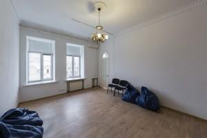 Квартира I-32483, Константиновская, 1, Киев - Фото 29