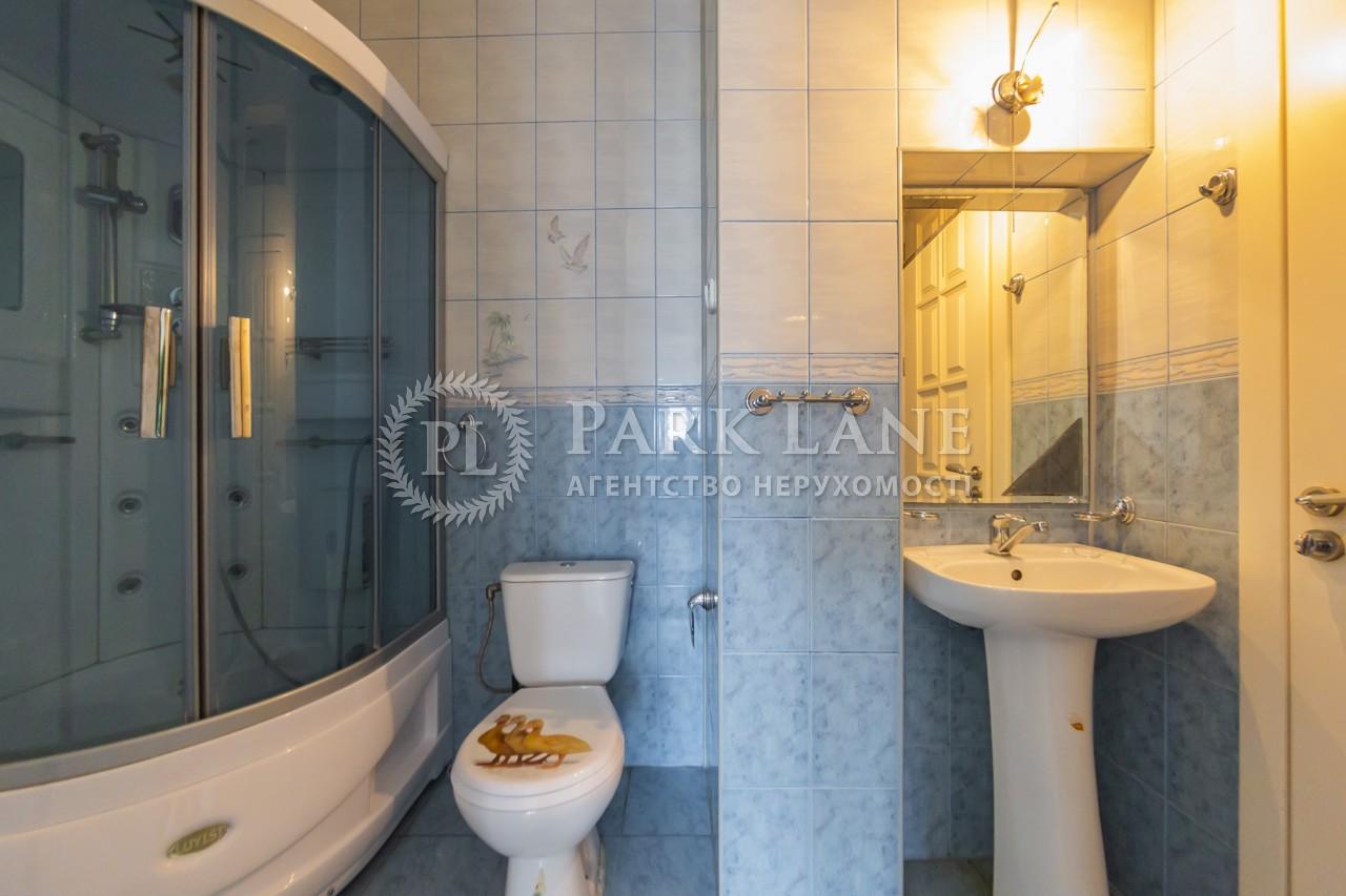 Квартира ул. Константиновская, 1, Киев, I-32483 - Фото 35