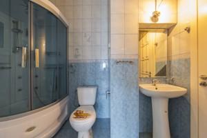 Квартира I-32483, Константиновская, 1, Киев - Фото 35