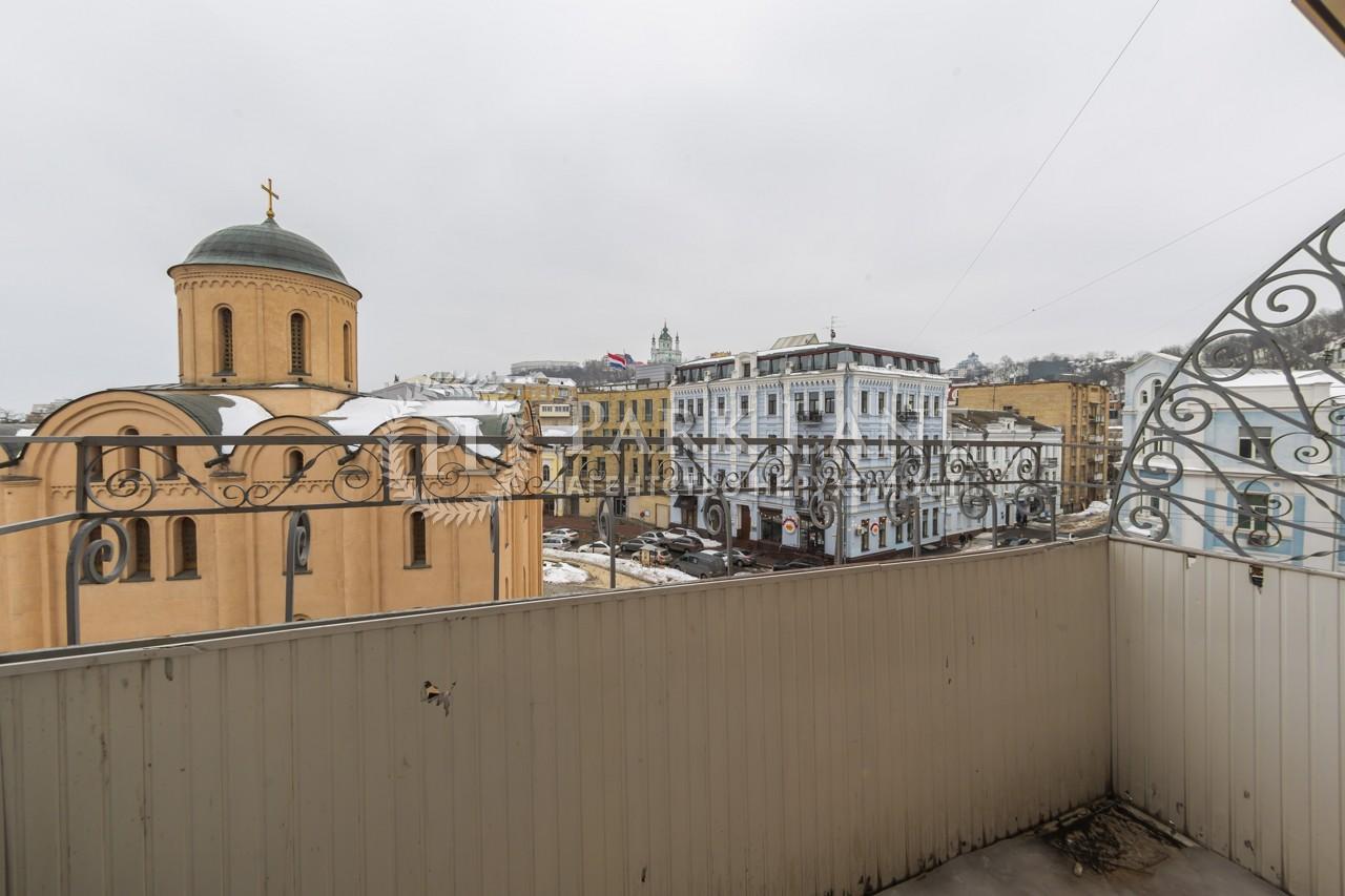 Квартира ул. Константиновская, 1, Киев, I-32483 - Фото 45