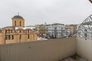 Квартира I-32483, Константиновская, 1, Киев - Фото 45