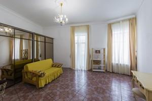 Квартира I-32483, Константиновская, 1, Киев - Фото 12