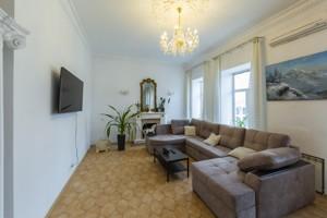 Квартира I-32483, Константиновская, 1, Киев - Фото 1