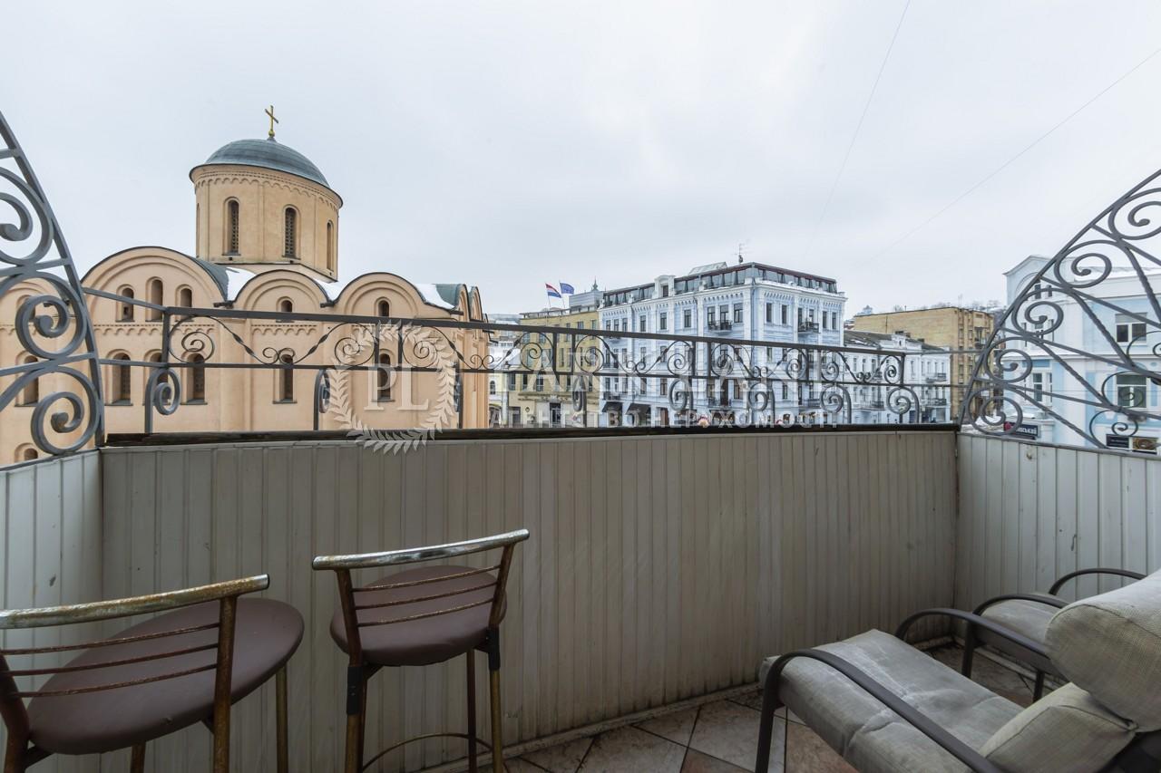 Квартира ул. Константиновская, 1, Киев, I-32483 - Фото 43