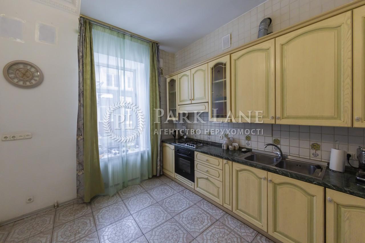 Квартира ул. Константиновская, 1, Киев, I-32483 - Фото 16