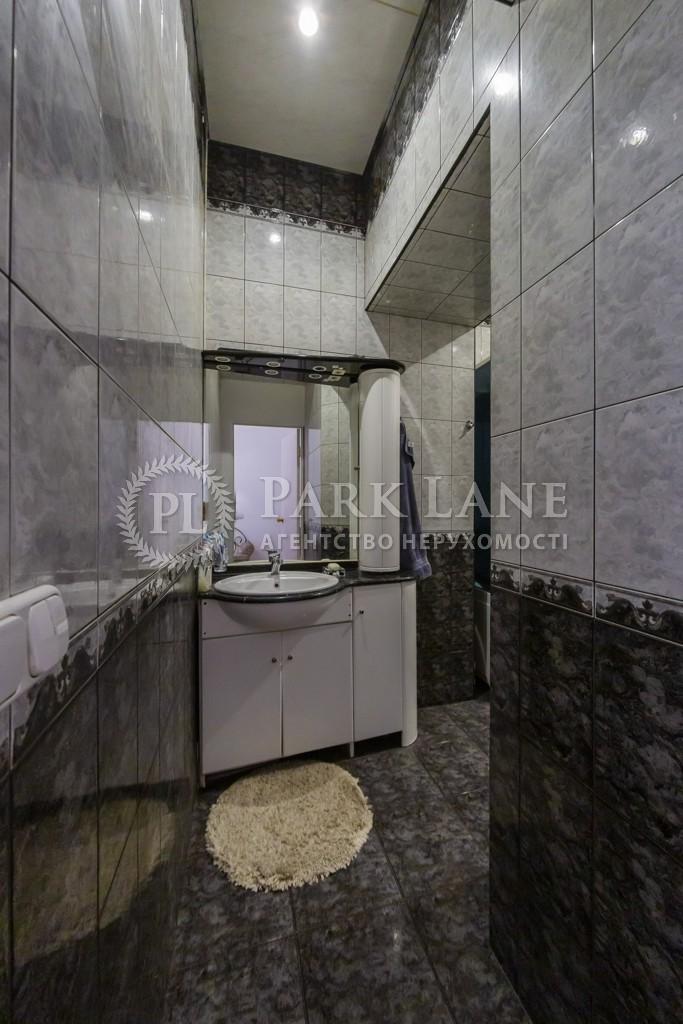 Квартира ул. Константиновская, 1, Киев, I-32483 - Фото 39