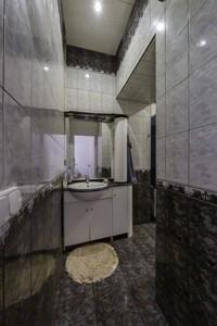 Квартира I-32483, Константиновская, 1, Киев - Фото 39