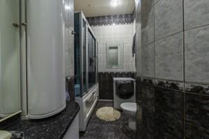 Квартира I-32483, Константиновская, 1, Киев - Фото 38