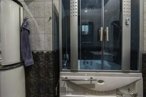 Квартира I-32483, Константиновская, 1, Киев - Фото 37