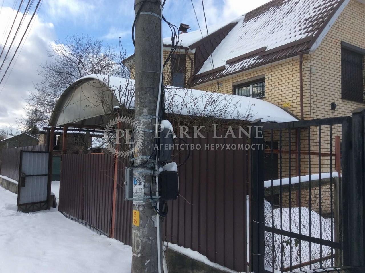 Будинок вул. Русанівські сади, Київ, L-28330 - Фото 17