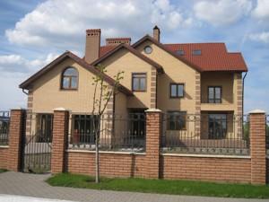 Дом J-30582, Набережная, Вишенки - Фото 18