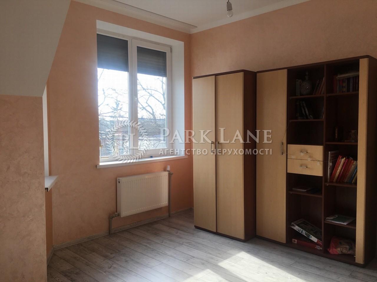Будинок вул. Русанівські сади, Київ, L-28330 - Фото 6
