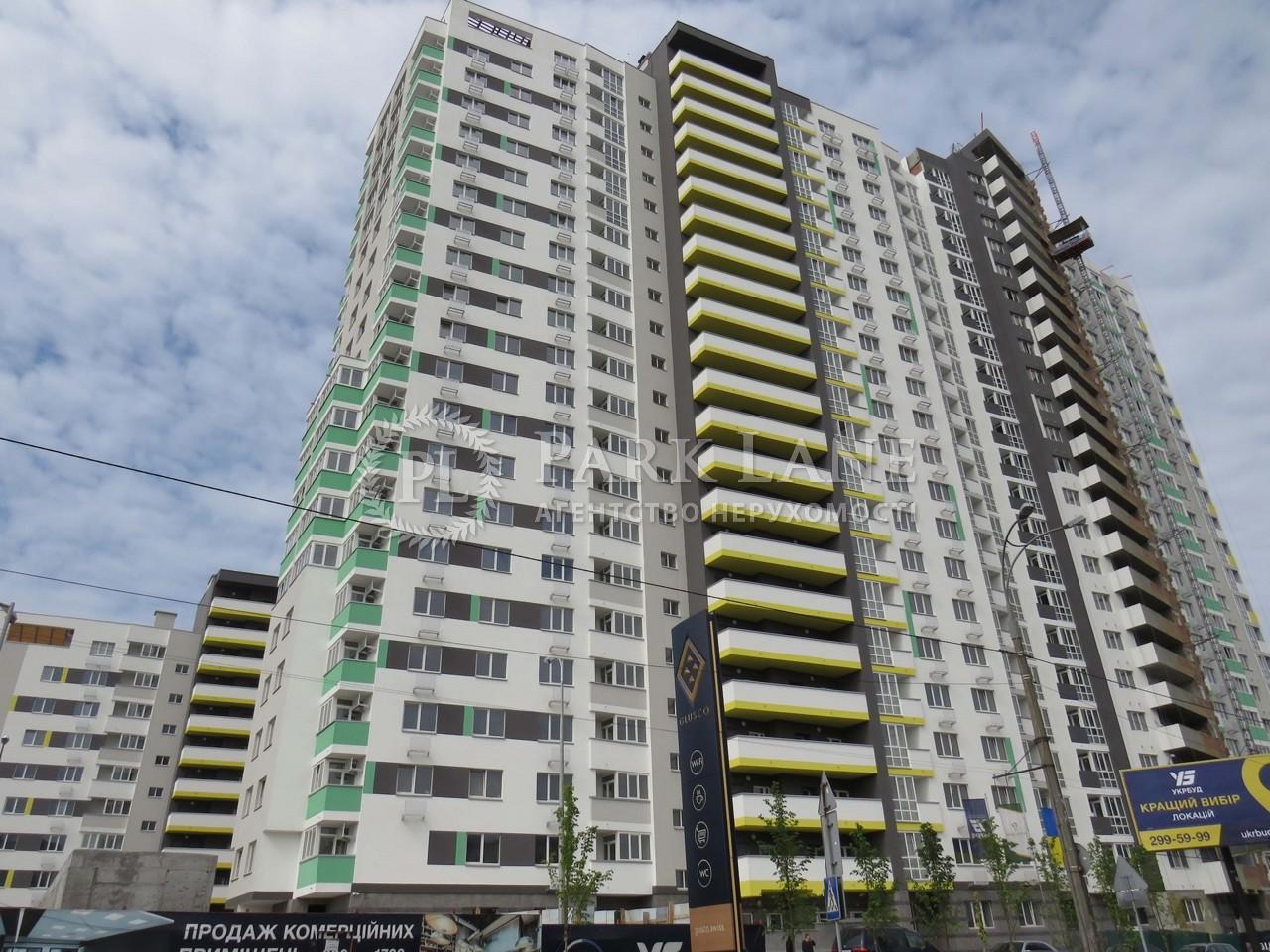 Квартира Харьковское шоссе, 190, Киев, R-14166 - Фото 1