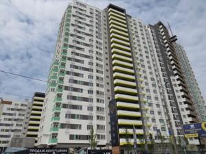 Квартира L-28518, Харьковское шоссе, 190, Киев - Фото 1