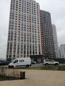 Квартира J-30780, Дніпровська наб., 18 корпус 3, Київ - Фото 3