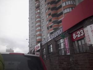 Магазин, L-28236, Саперно-Слободская, Киев - Фото 5