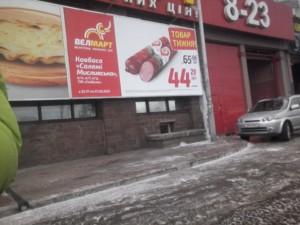 Магазин, L-28236, Саперно-Слободская, Киев - Фото 6