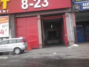 Магазин, L-28236, Саперно-Слободская, Киев - Фото 7