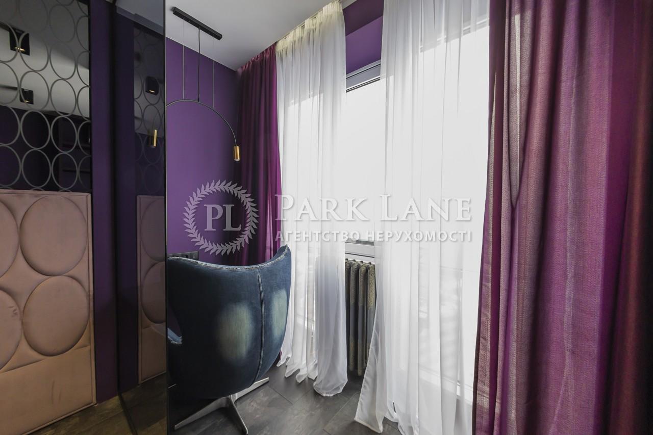 Квартира ул. Саксаганского, 37к, Киев, J-30505 - Фото 10