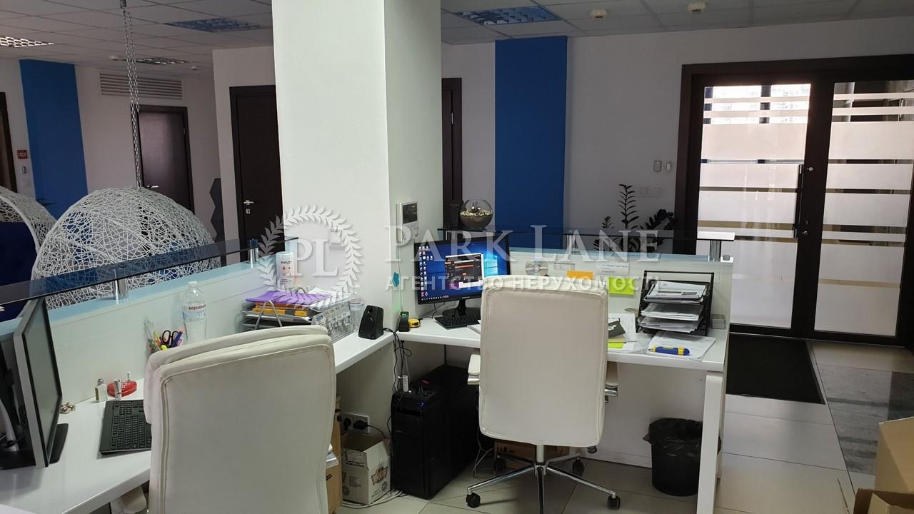 Офіс, B-102181, Науки просп., Київ - Фото 5