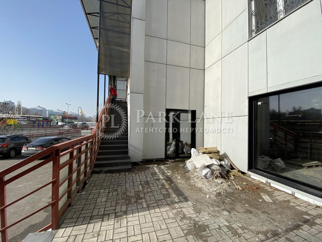 Нежитлове приміщення, B-102183, Срібнокільська, Київ - Фото 13