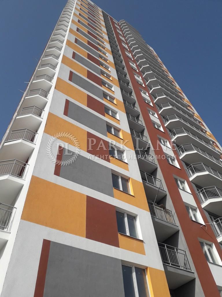 Квартира Лысоргорский спуск, 26а корпус 1, Киев, J-30755 - Фото 7