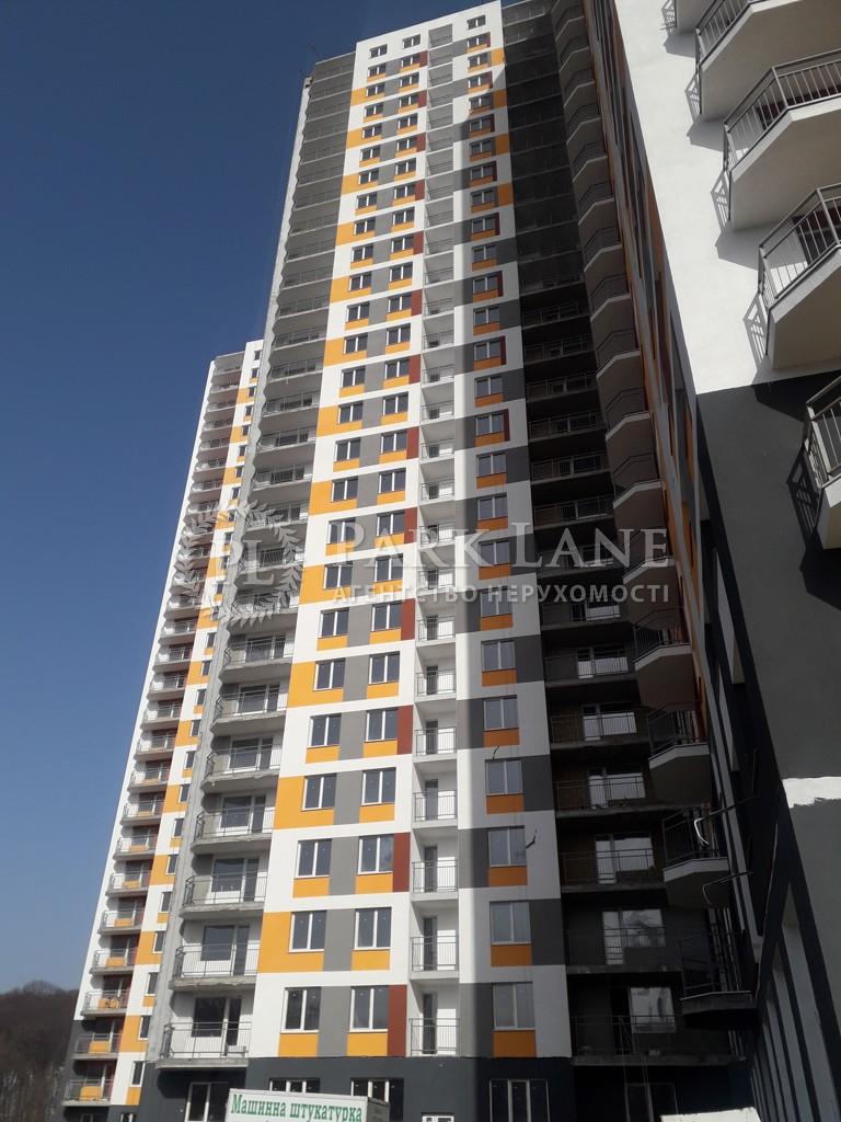 Квартира Лысоргорский спуск, 26а корпус 1, Киев, J-30755 - Фото 1