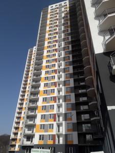 Квартира J-30755, Лисогірський узвіз, 26а корпус 1, Київ - Фото 1