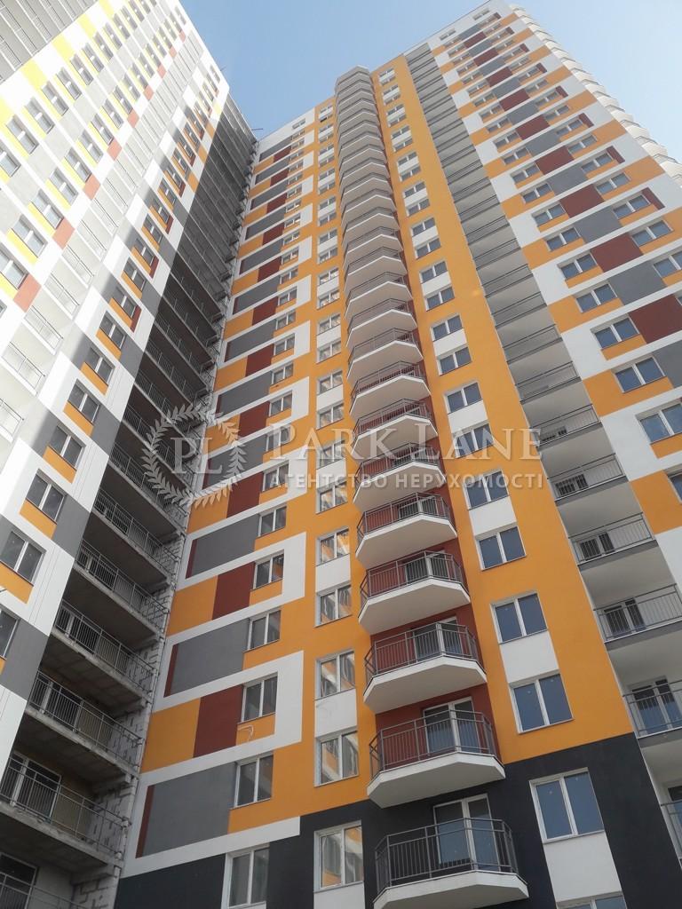 Квартира Лысоргорский спуск, 26а корпус 1, Киев, J-30755 - Фото 6
