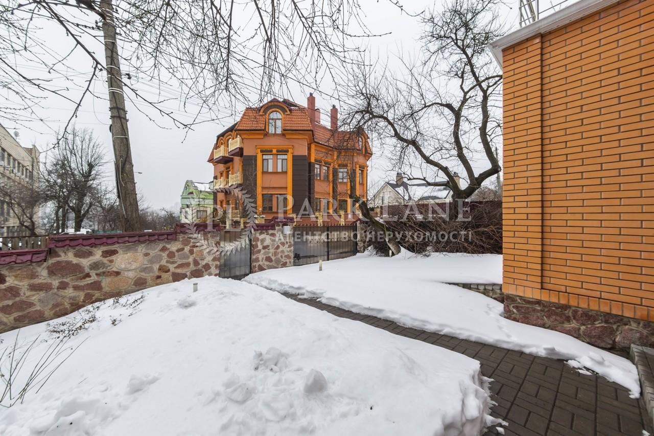 Будинок вул. Верхньогірська, Київ, J-29664 - Фото 39