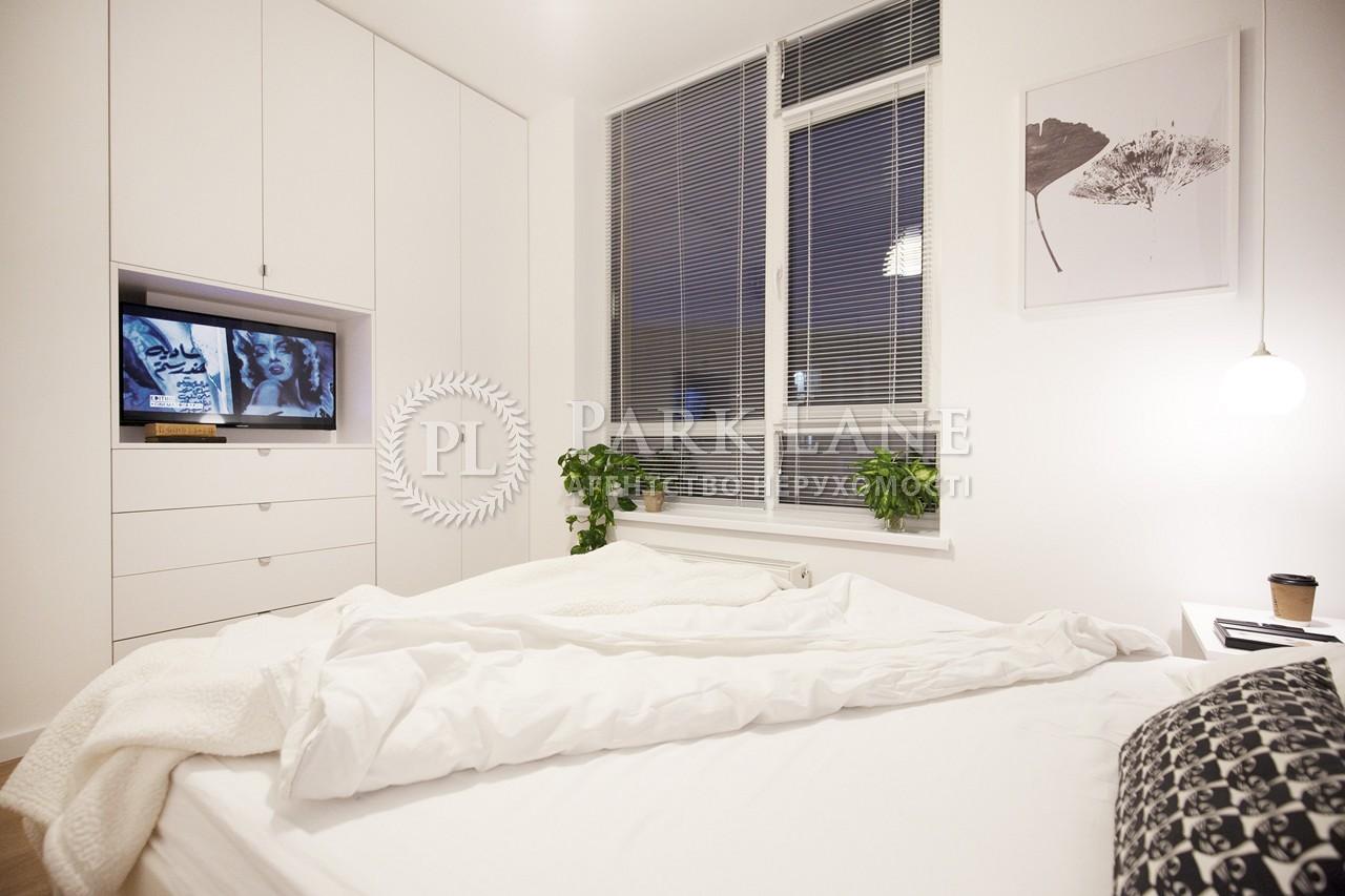 Квартира вул. Теремківська, 4а, Київ, R-37737 - Фото 8