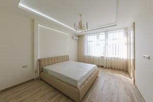 Квартира I-31426, Леси Украинки бульв., 7б, Киев - Фото 11