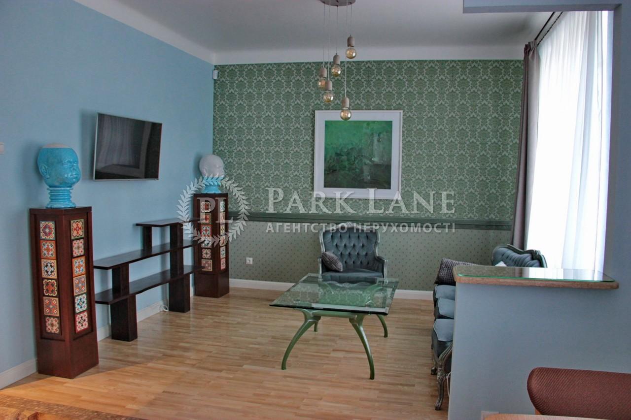 Квартира ул. Бассейная, 23, Киев, F-7634 - Фото 3