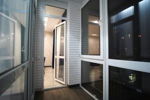 Квартира I-32536, Златоустовская, 34, Киев - Фото 38