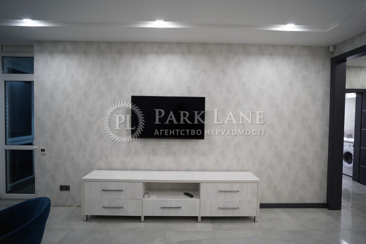 Квартира I-32536, Златоустовская, 34, Киев - Фото 8