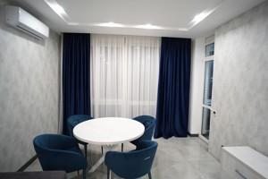 Квартира I-32536, Златоустовская, 34, Киев - Фото 18