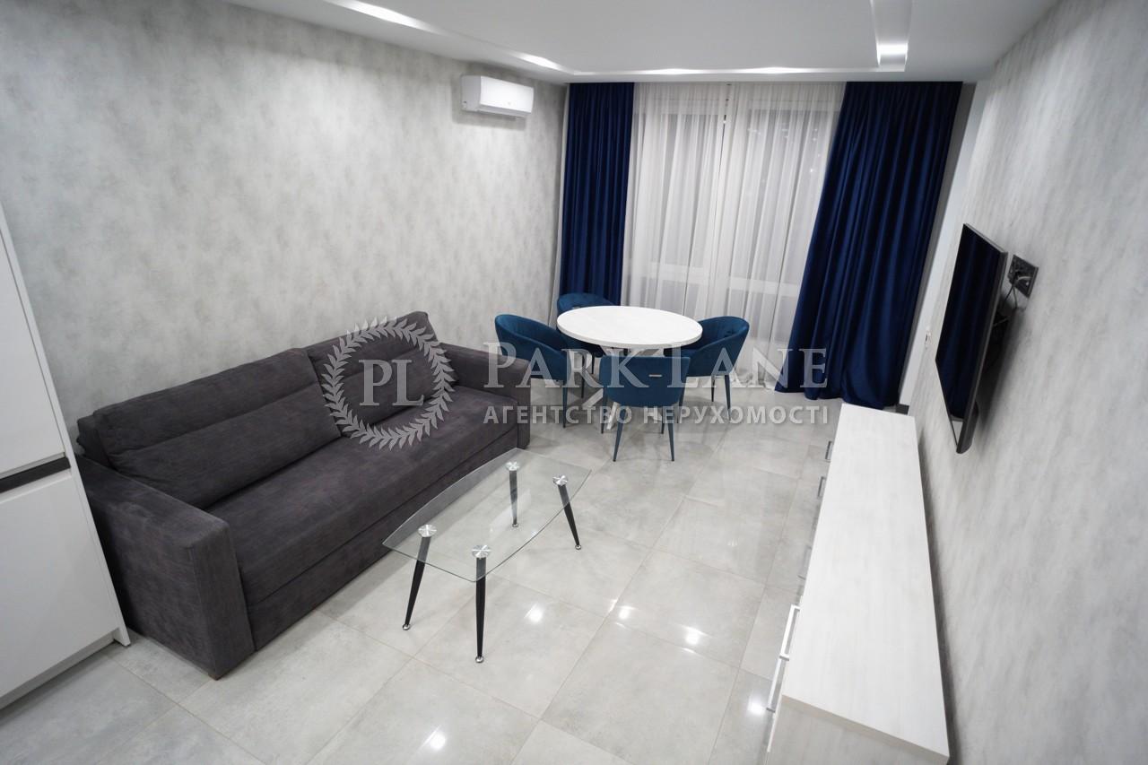 Квартира I-32536, Златоустовская, 34, Киев - Фото 5