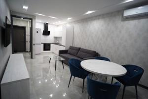 Квартира I-32536, Златоустовская, 34, Киев - Фото 16