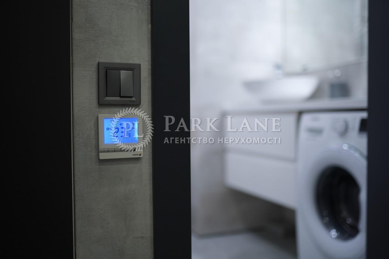 Квартира I-32536, Златоустовская, 34, Киев - Фото 31