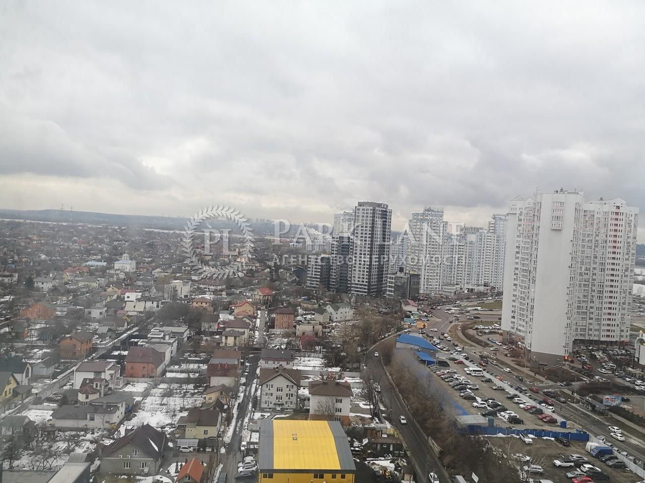 Квартира ул. Чавдар Елизаветы, 2, Киев, M-38821 - Фото 27