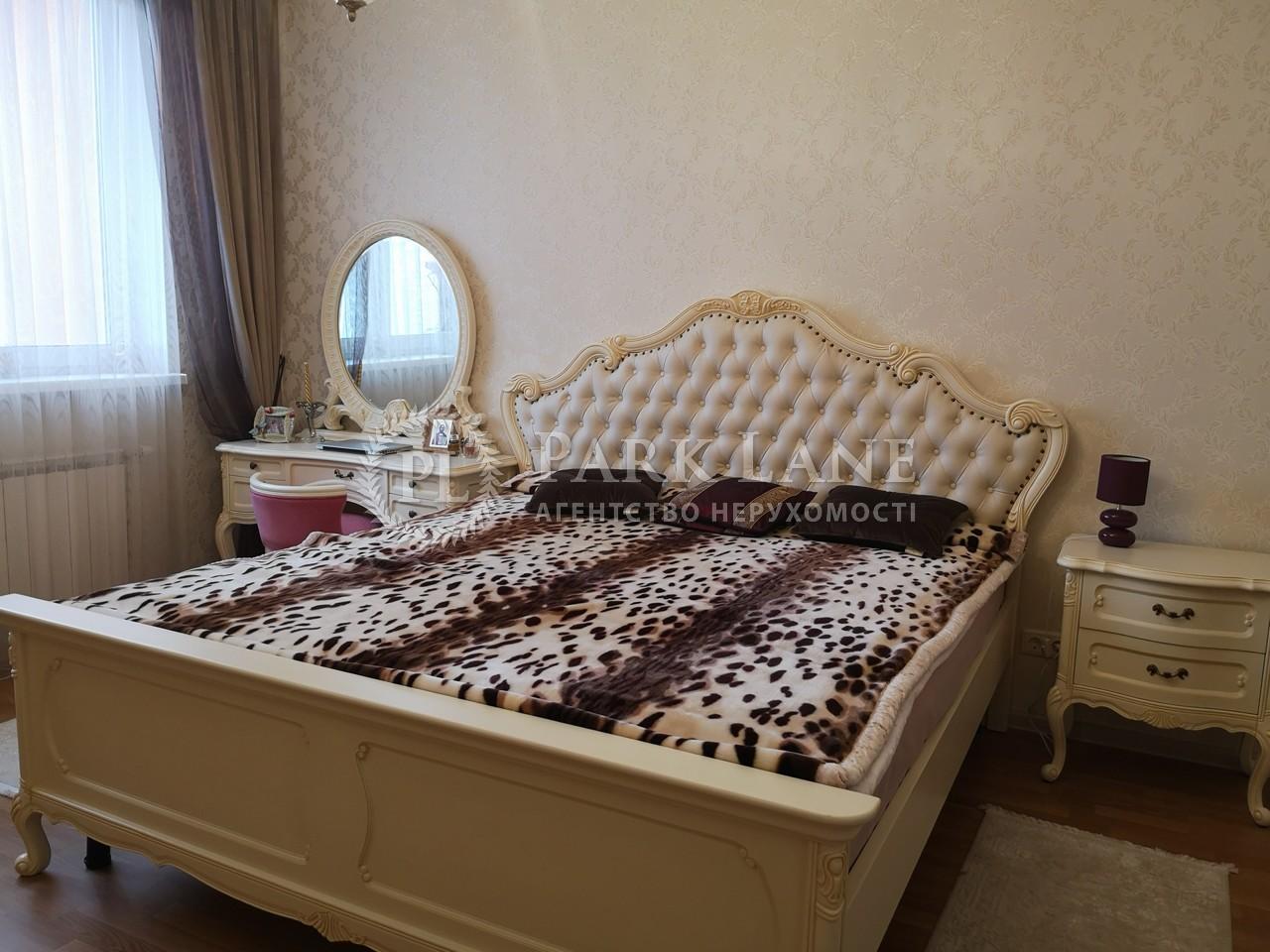 Квартира ул. Чавдар Елизаветы, 2, Киев, M-38821 - Фото 10