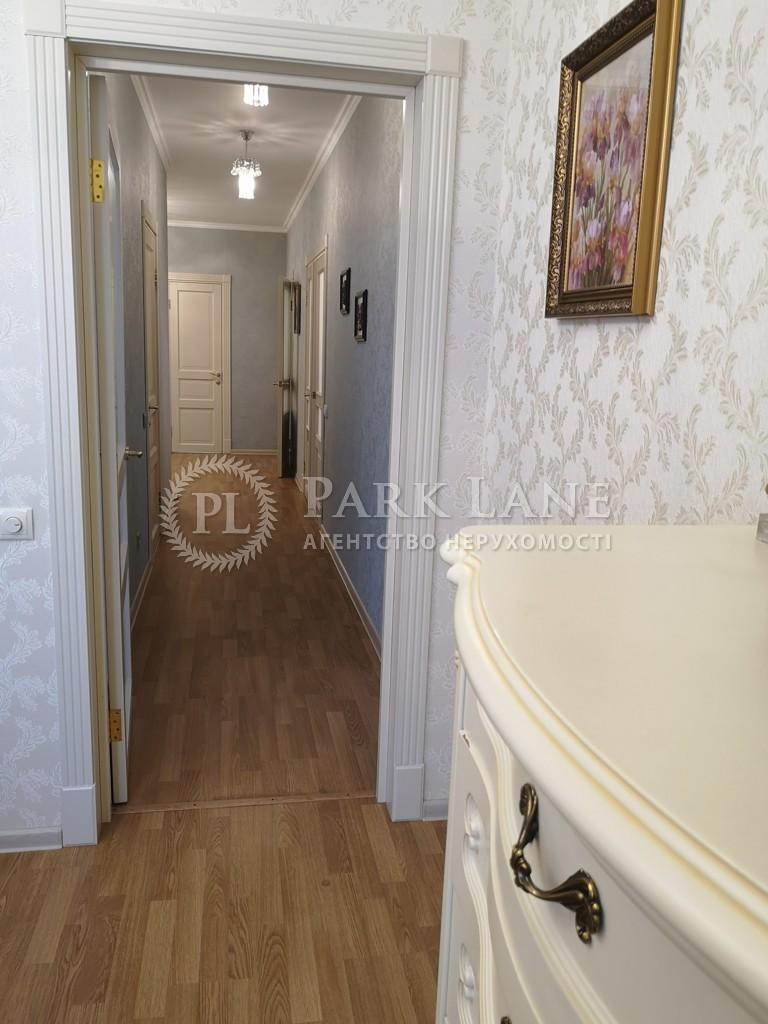 Квартира ул. Чавдар Елизаветы, 2, Киев, M-38821 - Фото 12