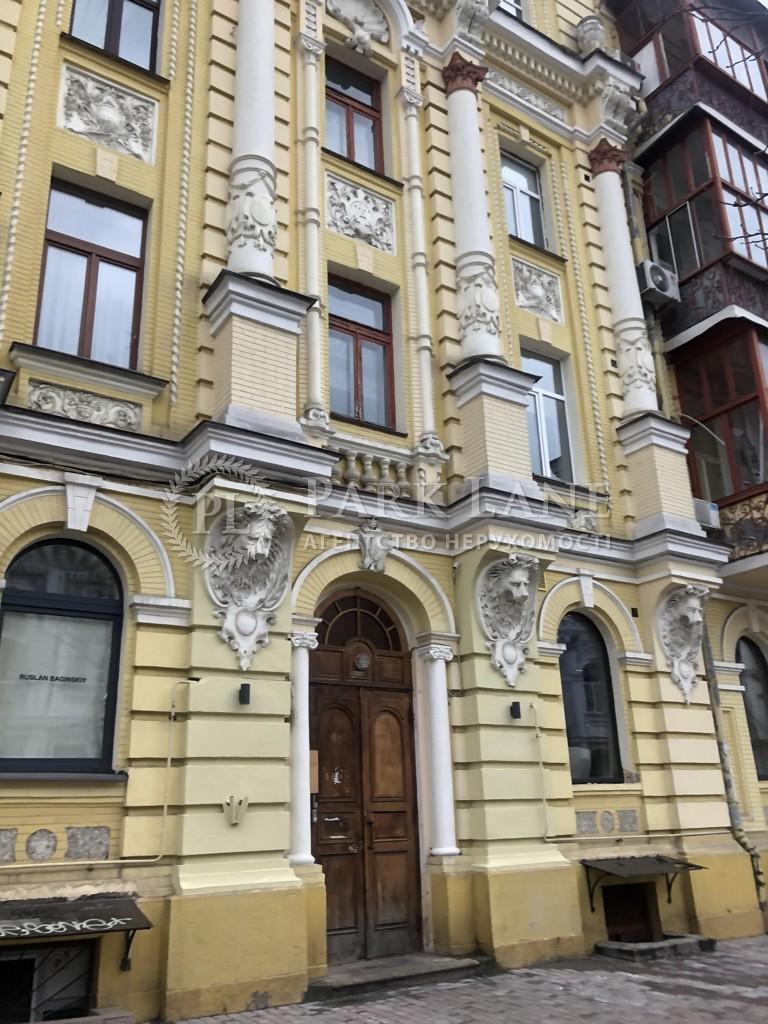 Квартира ул. Пушкинская, 33, Киев, J-30551 - Фото 10