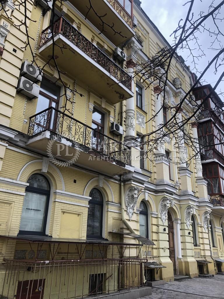 Квартира ул. Пушкинская, 33, Киев, J-30551 - Фото 1