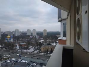 Квартира Z-753206, Пушиной Феодоры, 23, Киев - Фото 20