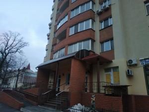 Квартира Z-753206, Пушиной Феодоры, 23, Киев - Фото 18